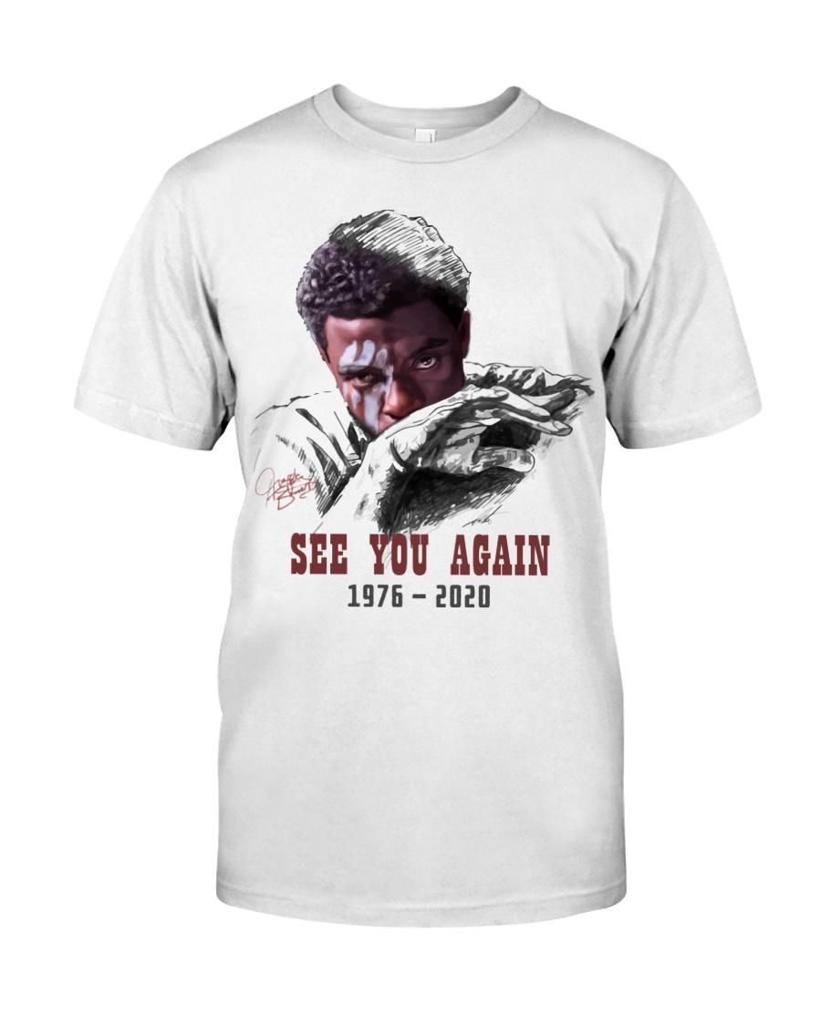 Black Panther Chadwick Boseman See You Again T-shirt